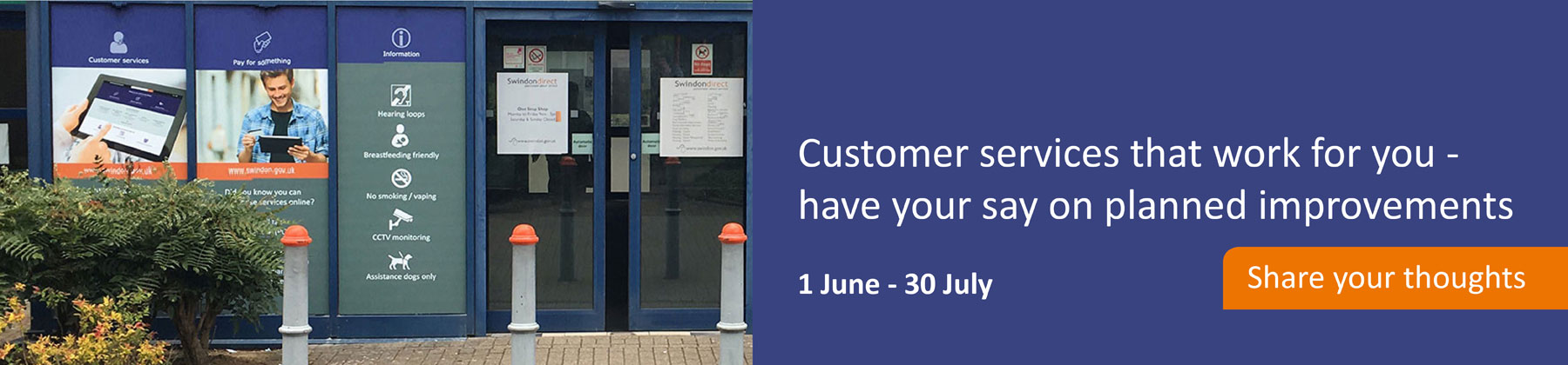 Banner promoting consultation on customer access strategy